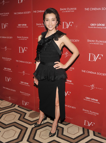 Li Bingbing Cocktail Dress