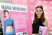 Maria Menounos Picture