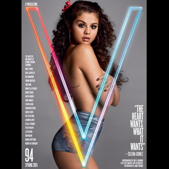 Cover Girl Selena Gomez