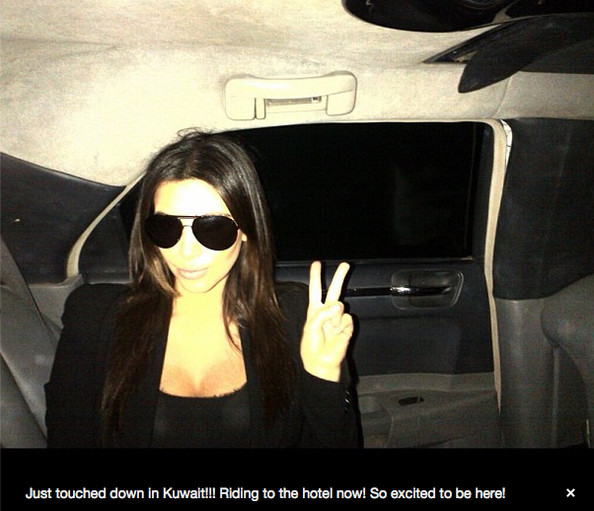 Case in Point - Kim Kardashian's Wednesday Selfies