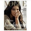 Kim Covers 'Vogue' Spain