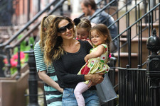 Sarah Jessica Parker and Her Kids Are Way Too Cute