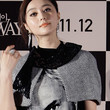 Fan Bingbing Accessories - Sequined Shawl